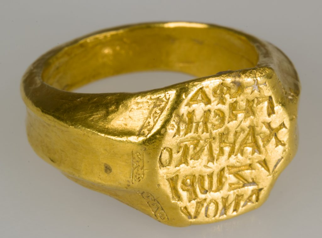 gold signet ring of Michael Zorianos