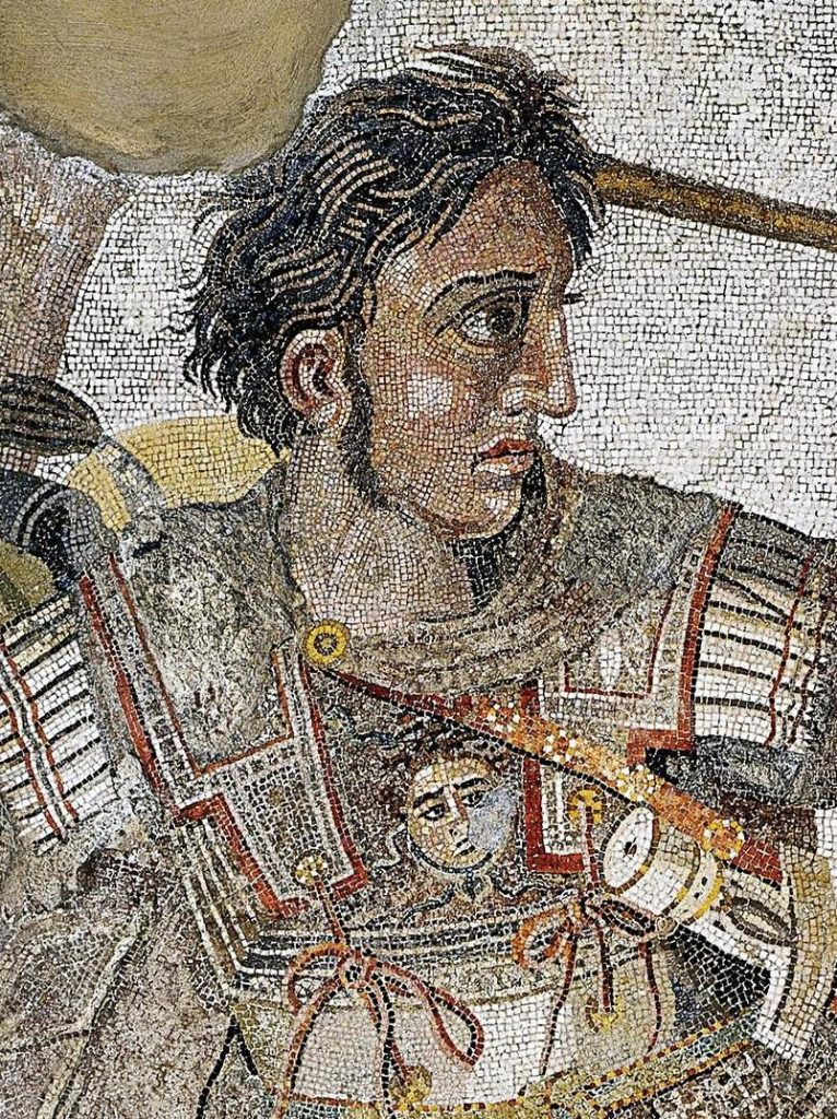 Alexander the Great fresco mosaic