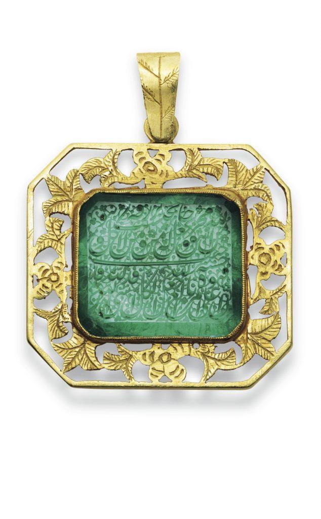 calligraphic green beryl