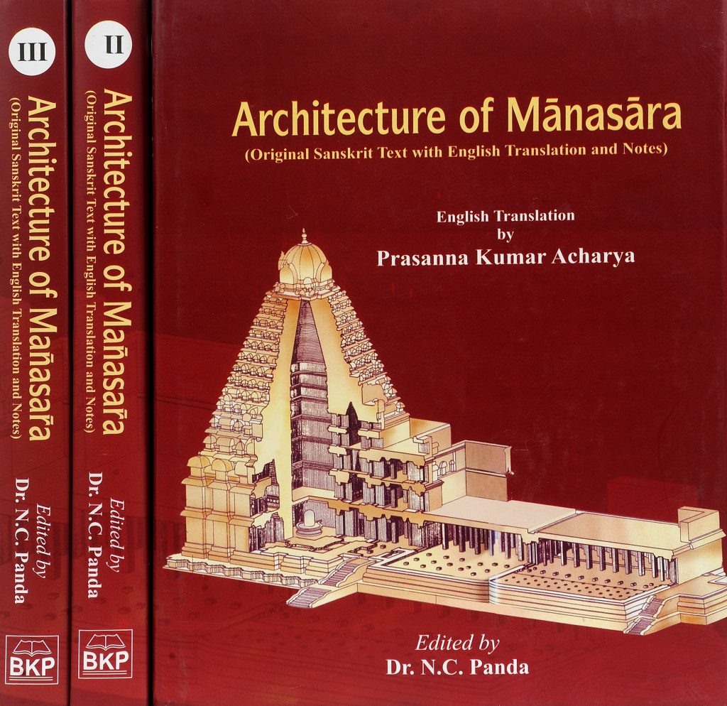manasara book cover