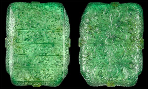 mogul emerald carvings